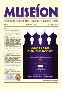 museion_30_cover